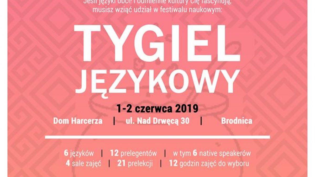 Tygiel Językowy